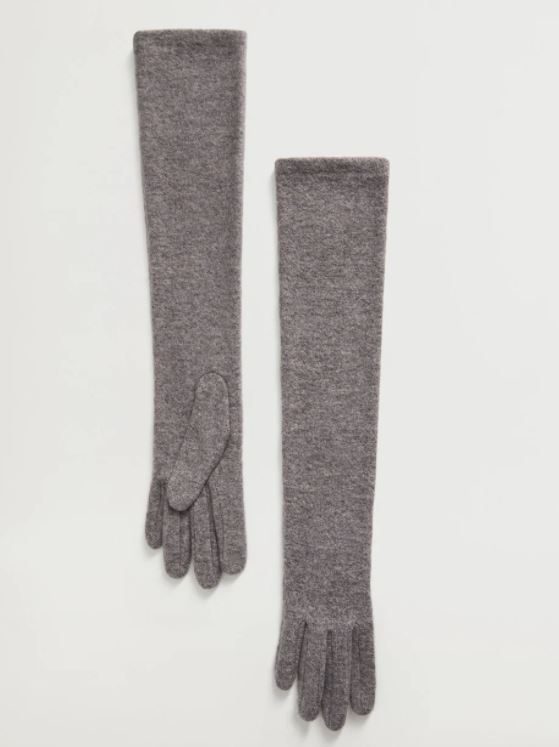 Mango Long Knit gloves £17.99